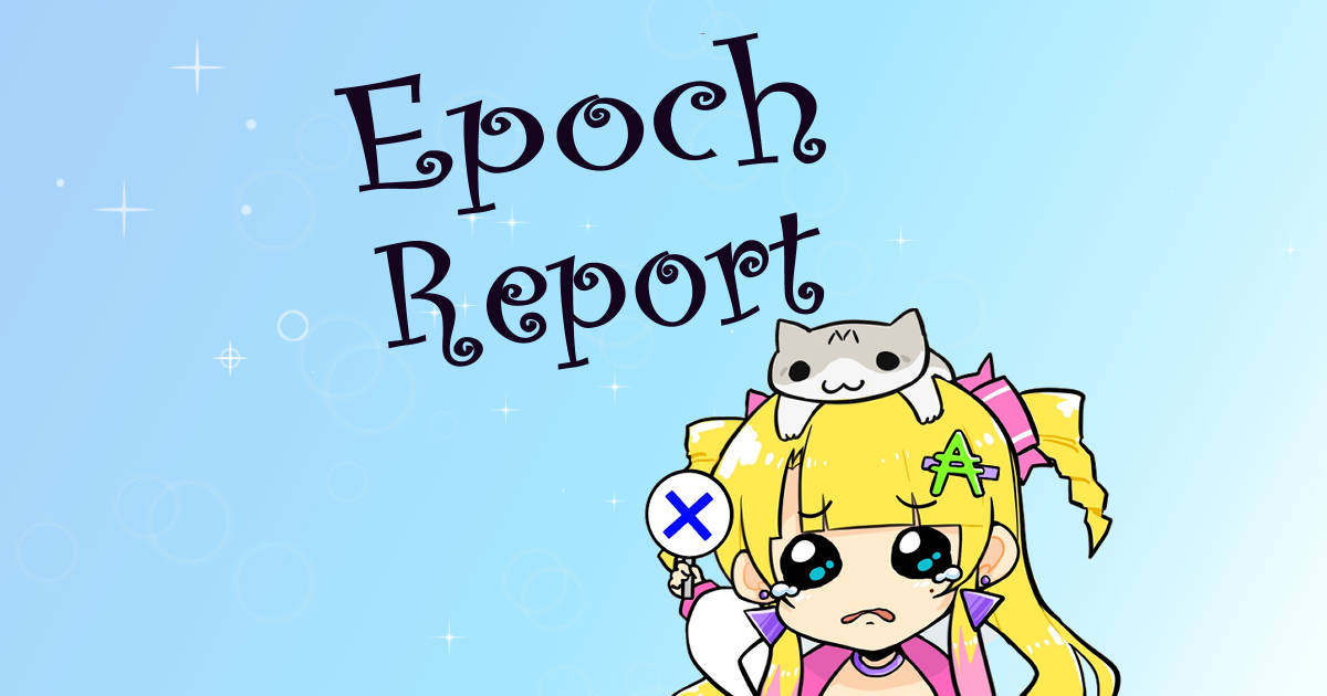 [Report] Epoch 292 and when will delegation rewards occur